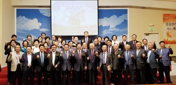 미성대학교 제6대 이사장 취임식을 마친 후 기념촬영