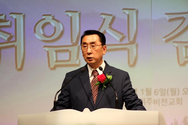 취임사를 전하는 박상목 OC교협 신임회장
