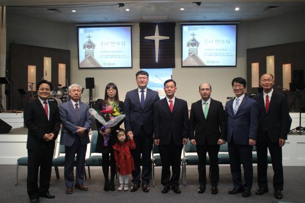 새생명교회 김도준 전도사, 목사 안수예배