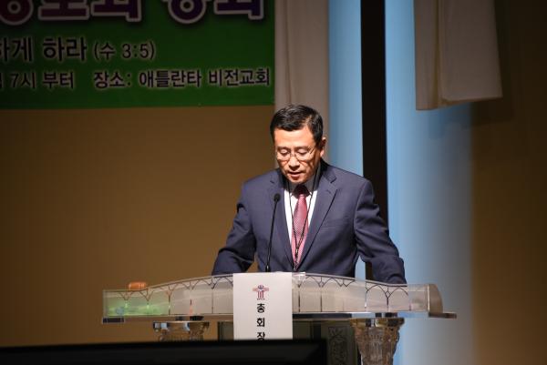 제 45회 해외한인장로회 총회